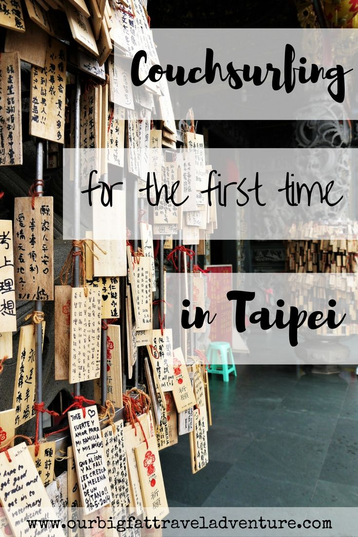 couchsurfing in taipei Pinterest
