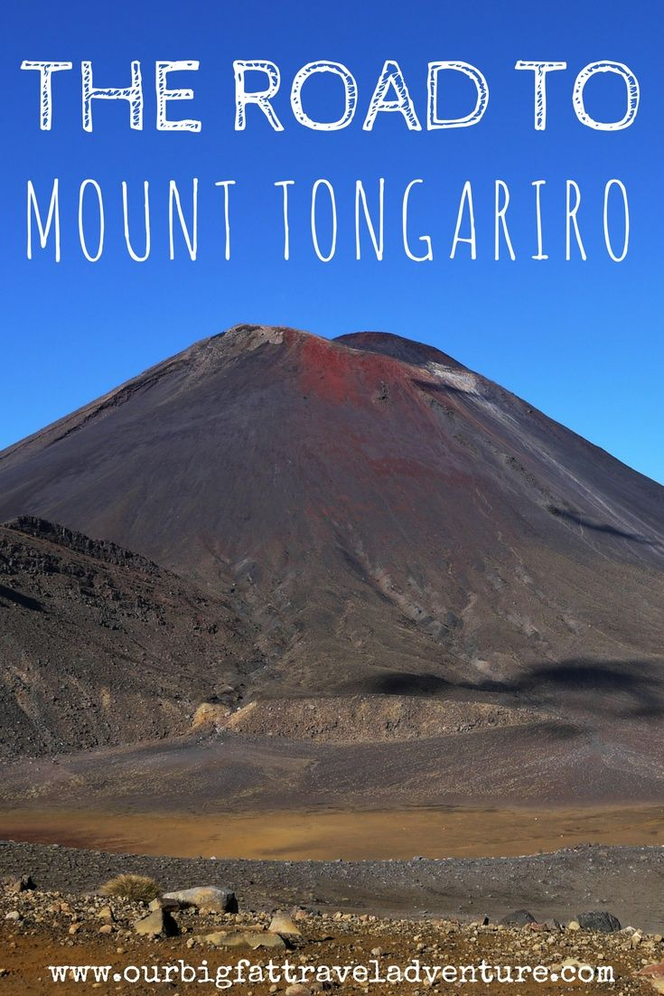 We set off on a seven hour journey up Mount Tongariro when we hiked the Tongariro Alpine Crossing in New Zealand - here's the story and pictures
