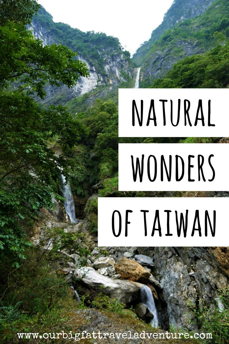 We spent three a lot of our time in Taiwan exploring its natural wonders such as Taroko Gorge, Alishan and Sun Moon Lake.