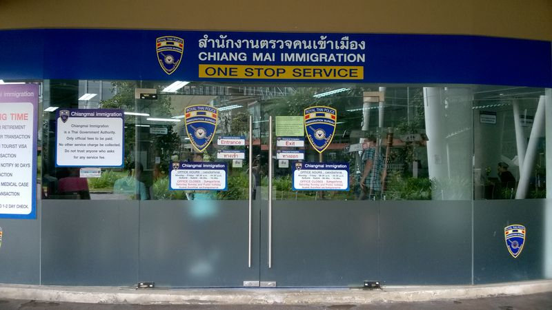 The Chiang Mai immigration office