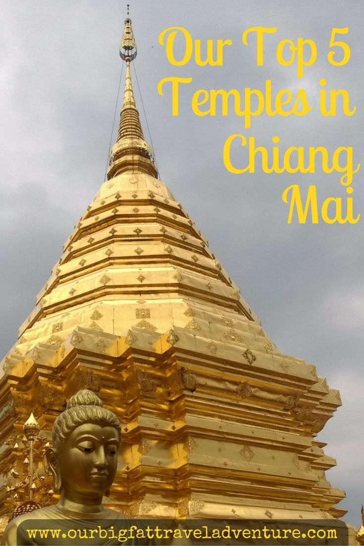 Our top 5 temples in Chiang Mai Pinterest poster