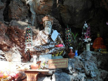 Shrine at the Fish Cave in Mae Hong Son
