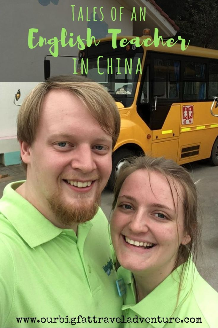 Tales of an English Teacher in China, Pinterest Pin