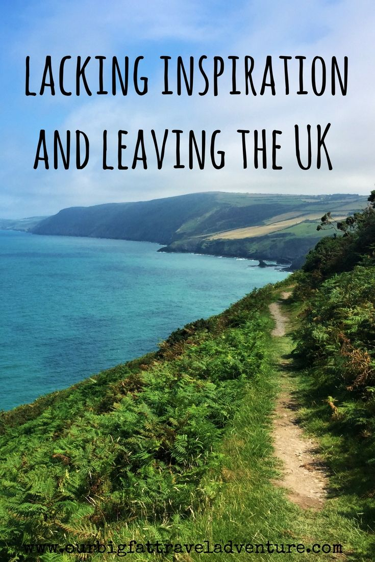 After work woes and lacking inspiration to blog over the summer, this weekend we're leaving the UK for a three-month European road trip adventure.